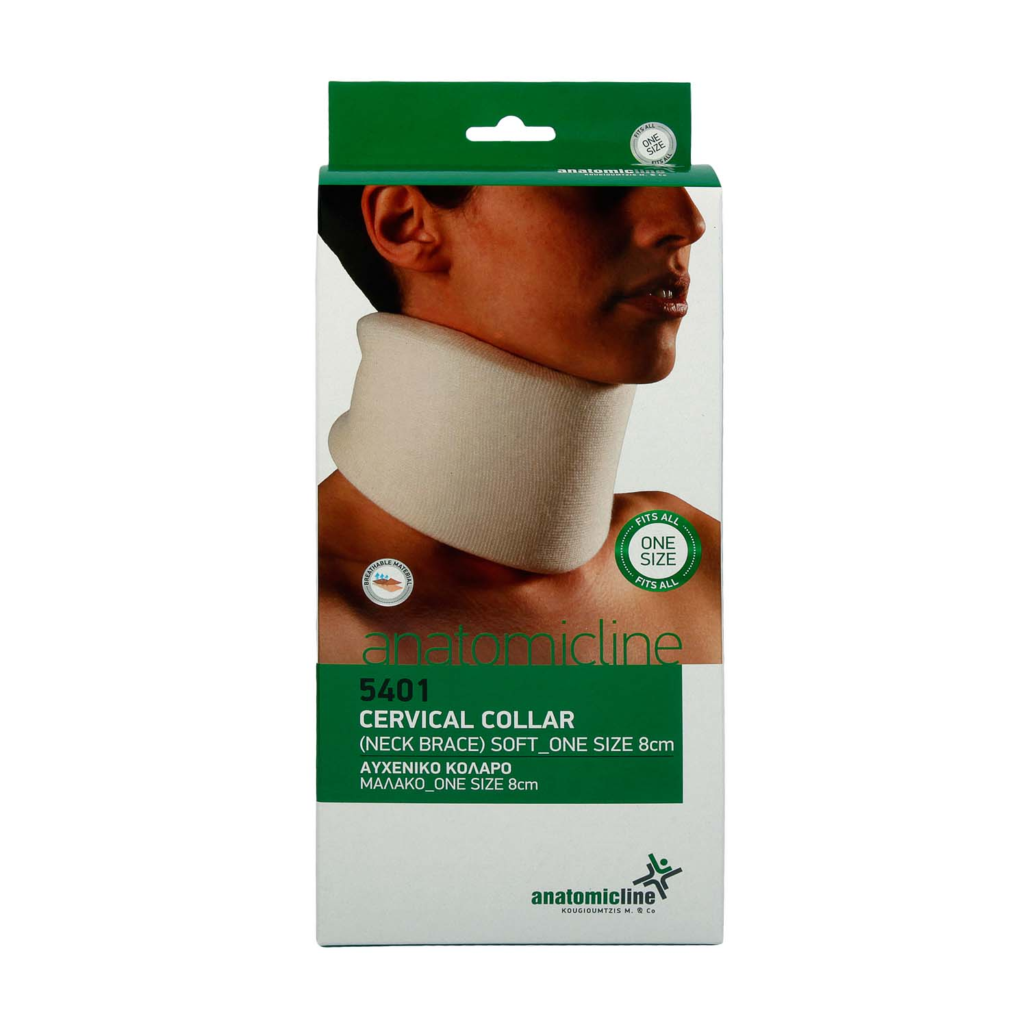 Cervical collar (Neck brace) - soft