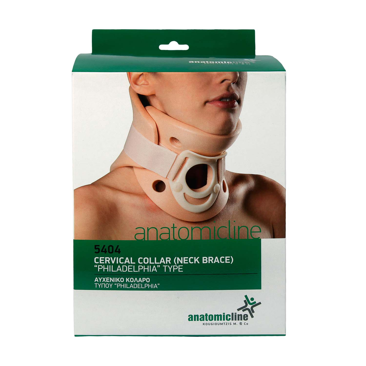 Cervical collar (neck brace) - Philadelphia type