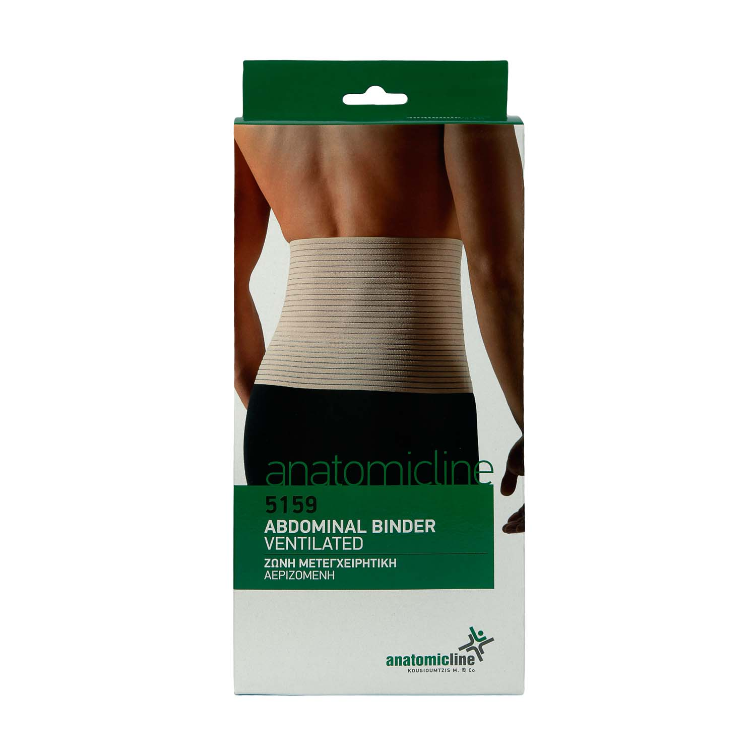 Abdominal Binder - ventilated