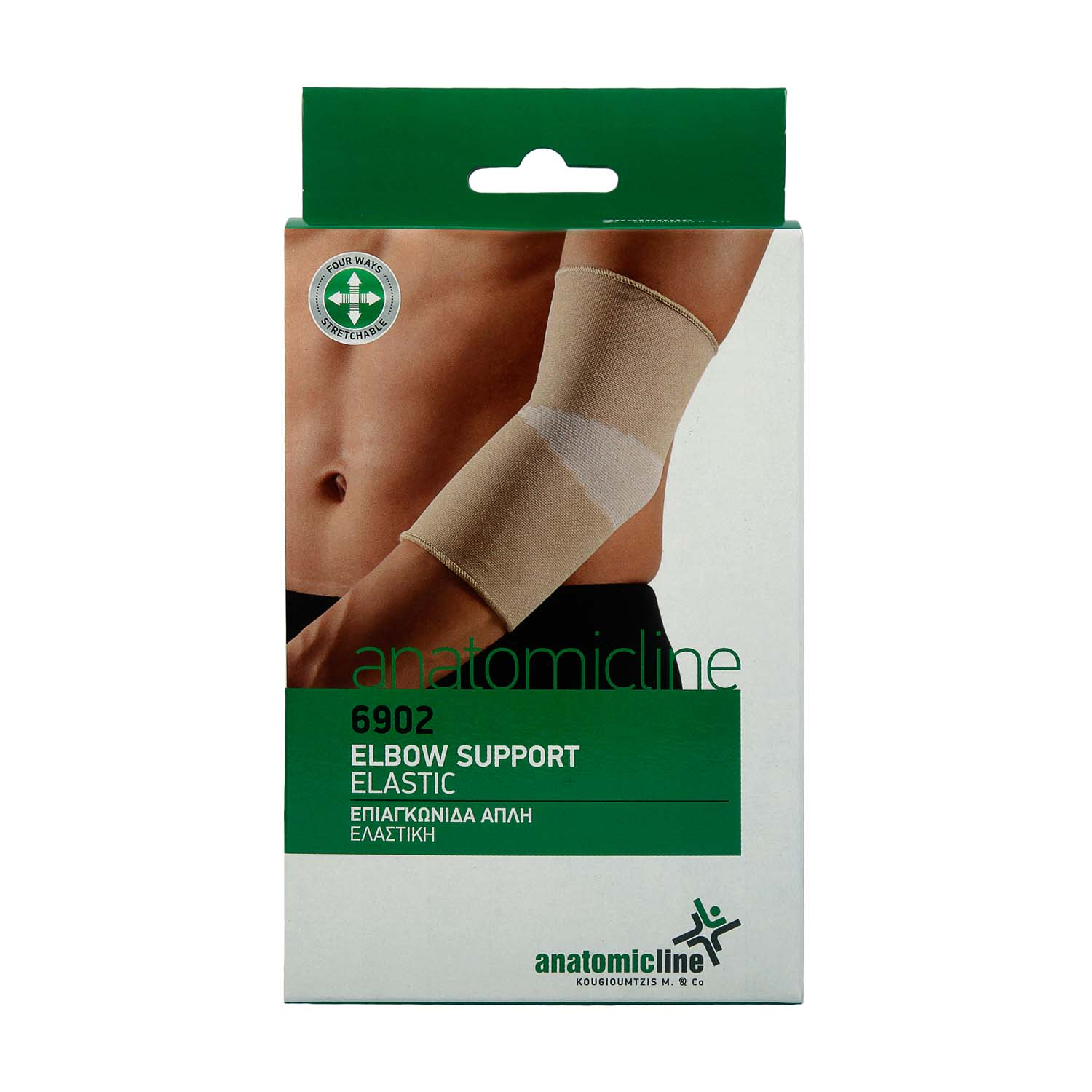 Elbow support - elastic