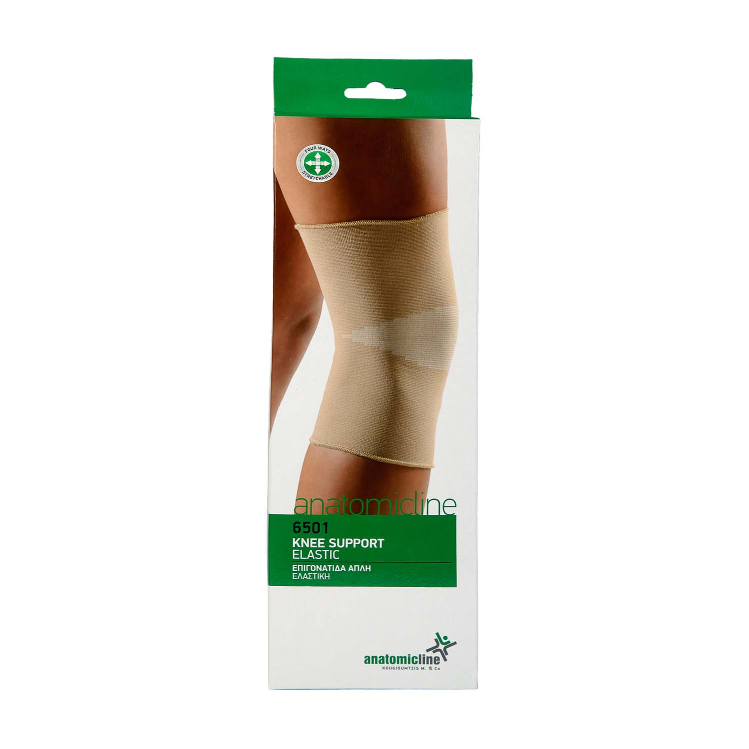 Knee support - elastic
