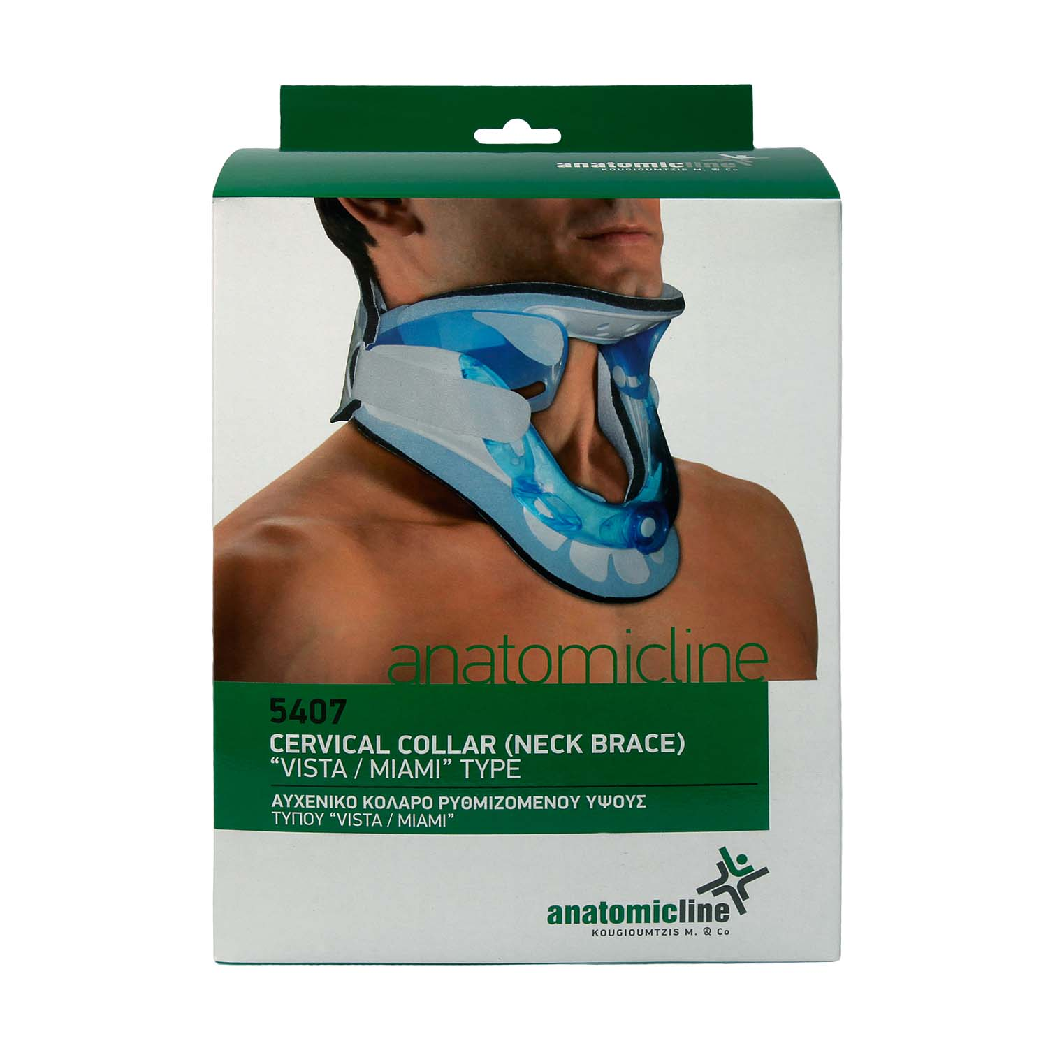 Cervical Collar (NECK BRACE) ^27Vista - Miami^27 type