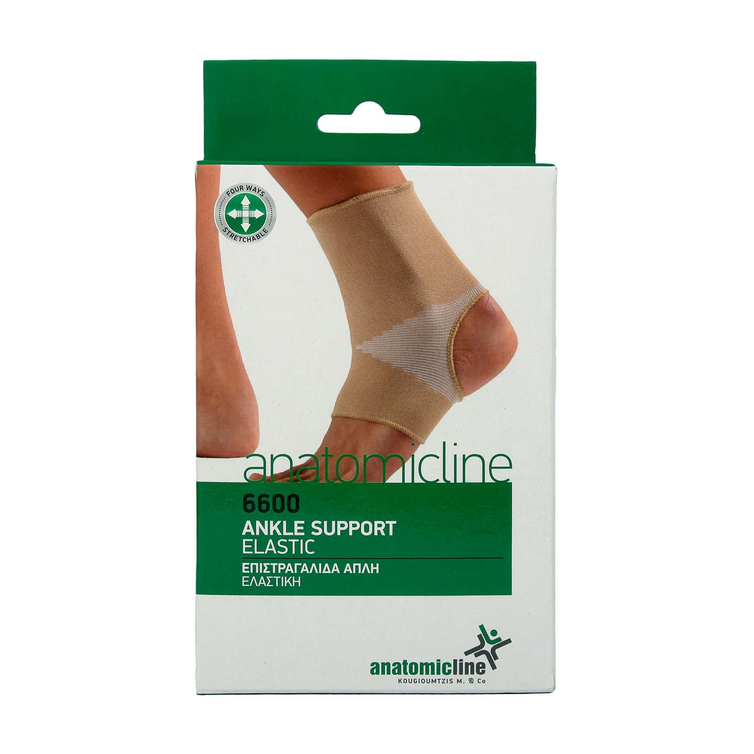 Ankle support - elastic