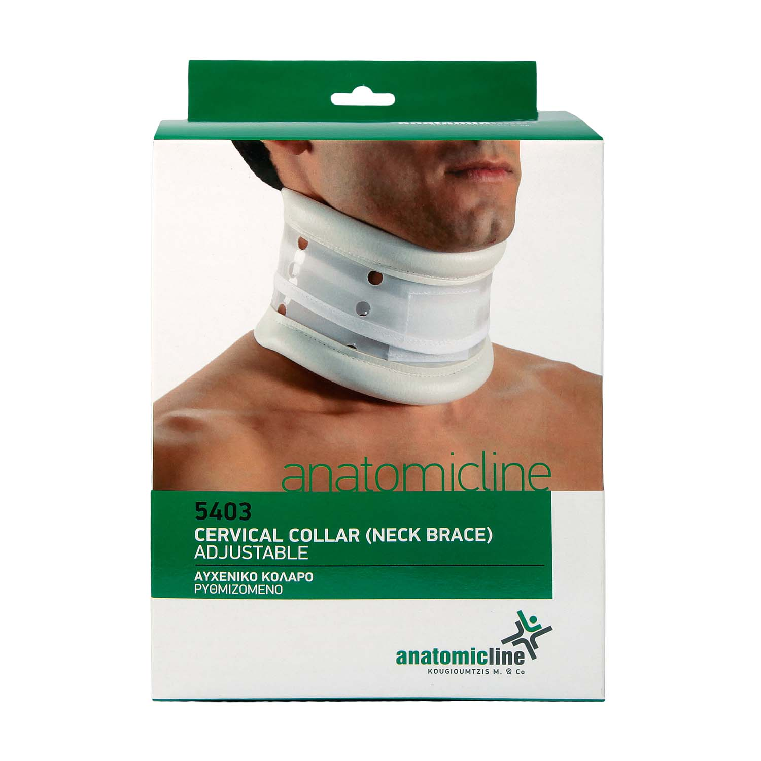 Cervical collar (neck brace) - adjustable