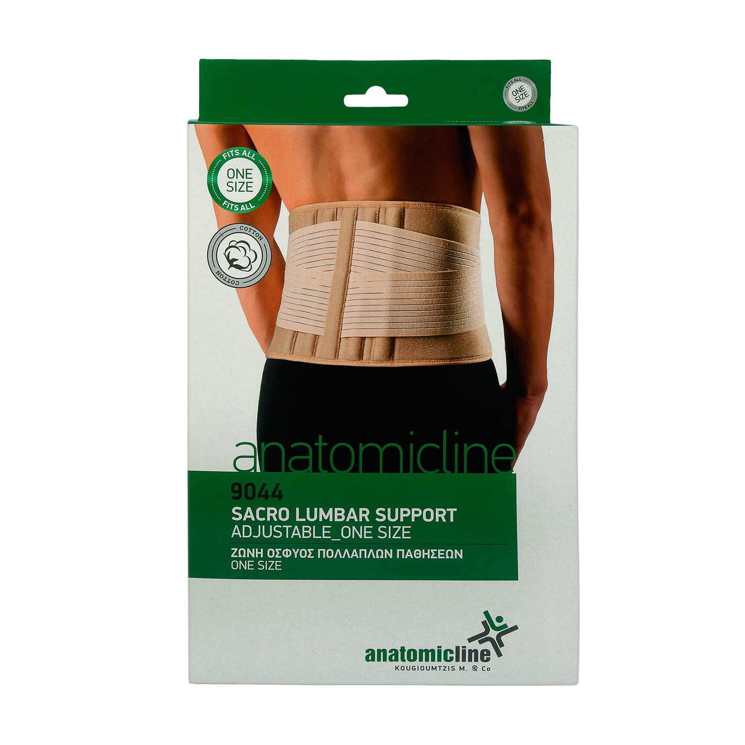Sacro Lumbar Support - Neoprene