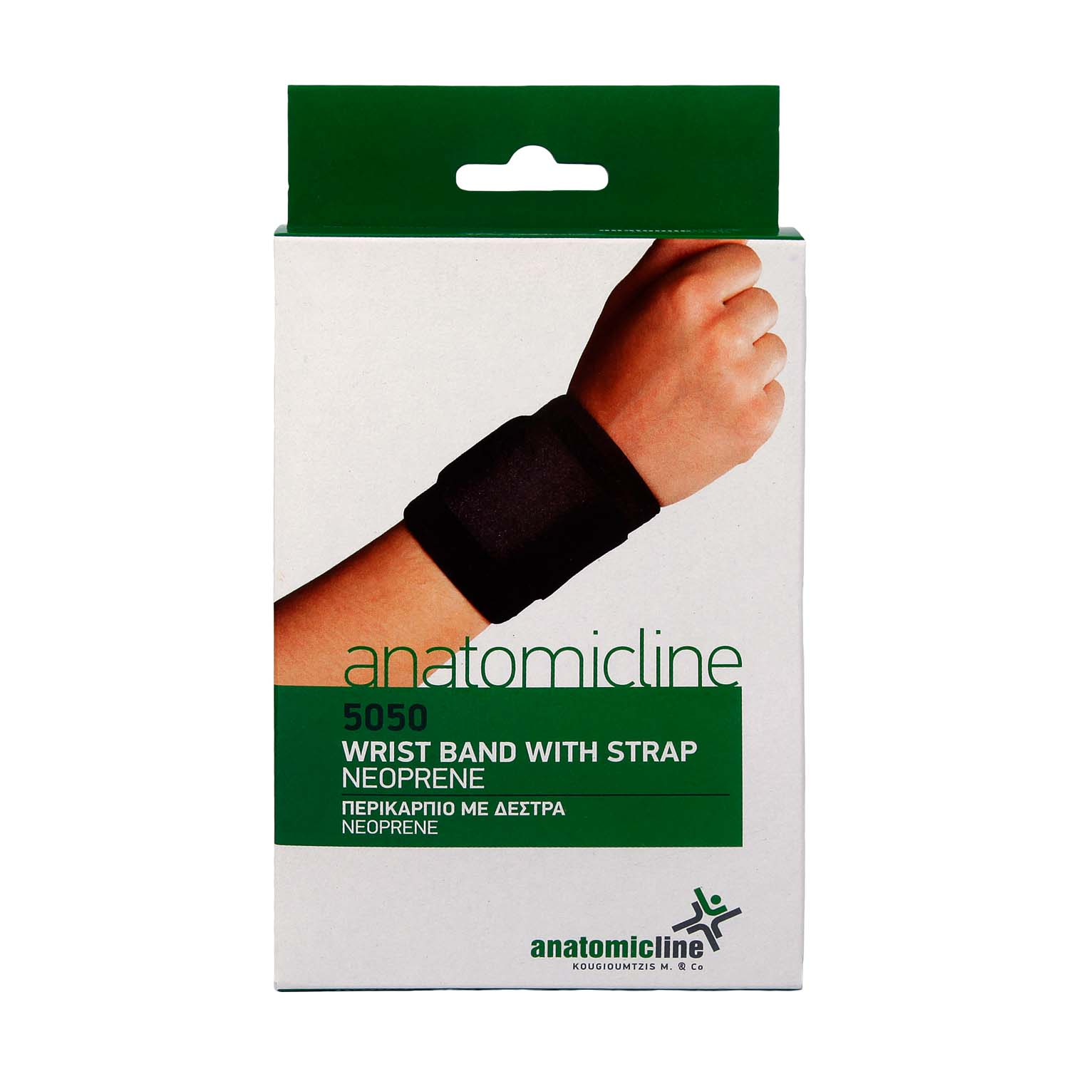 Wrist band with strap - Neoprene
