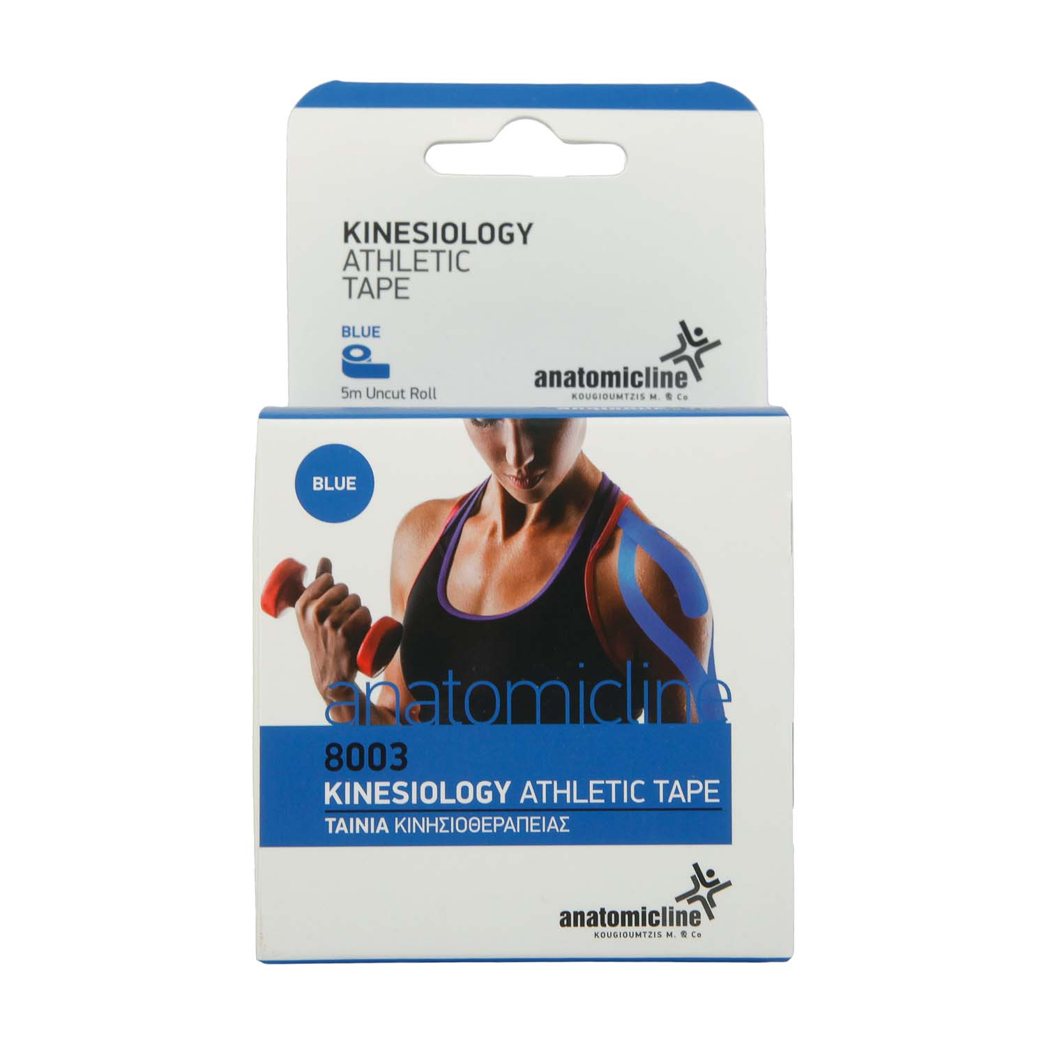 Kinesiology Athletic Tape Blue