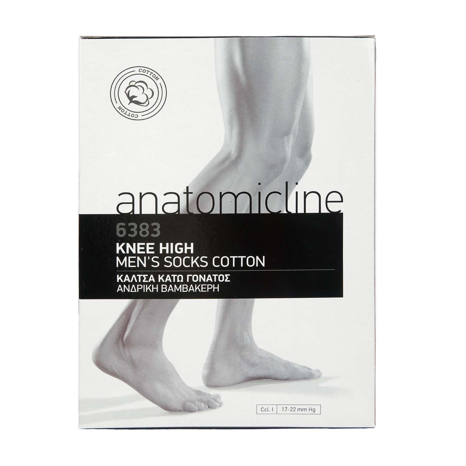 Knee high men^27s socks Class I - 17-22 mm Hg