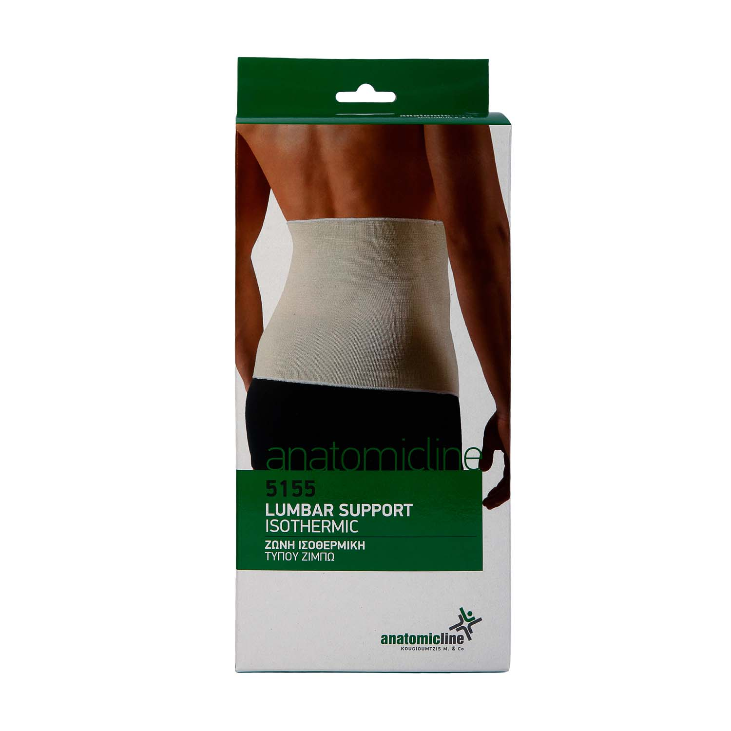 Lumbar Support - Isothermic
