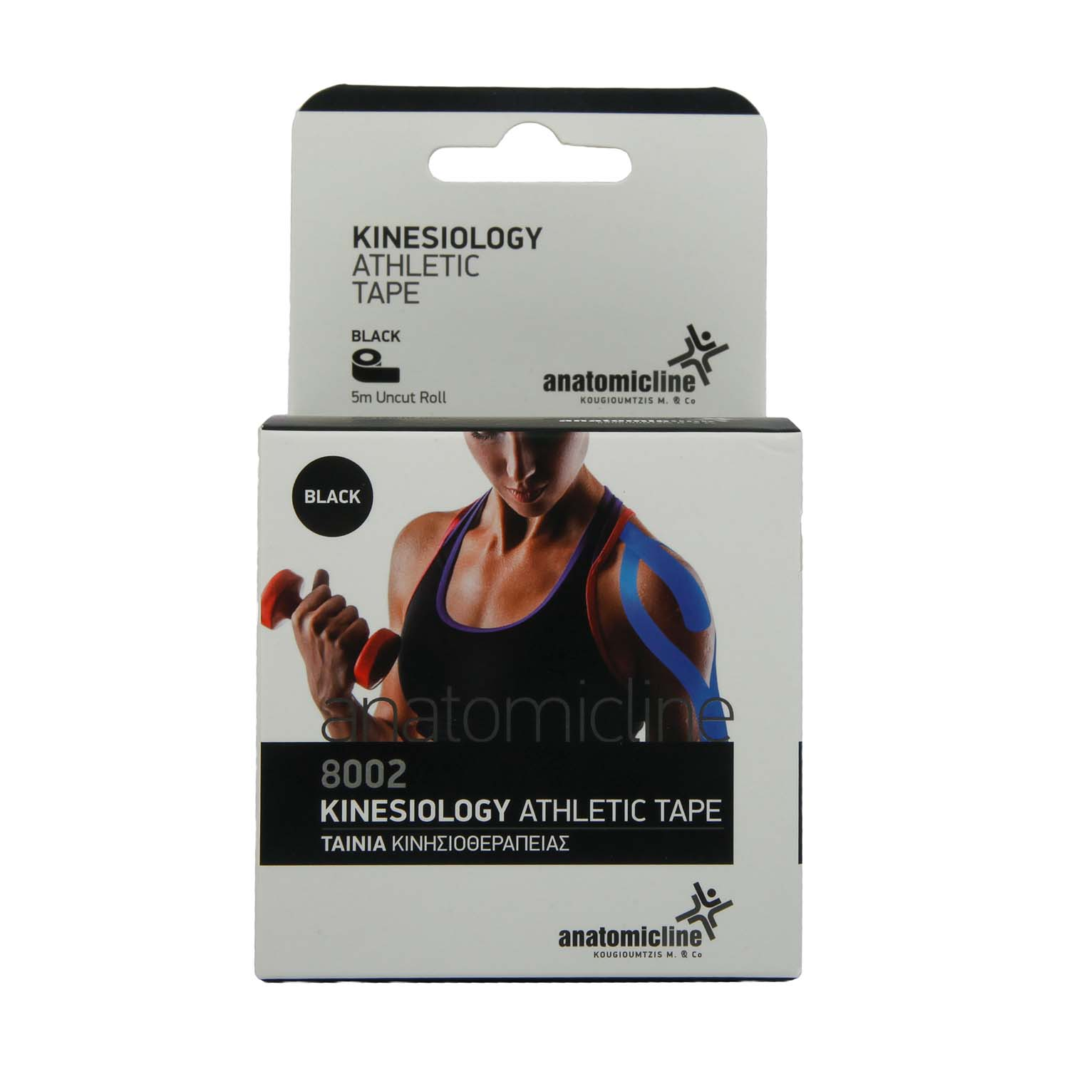 Kinesiology Athletic Tape Black