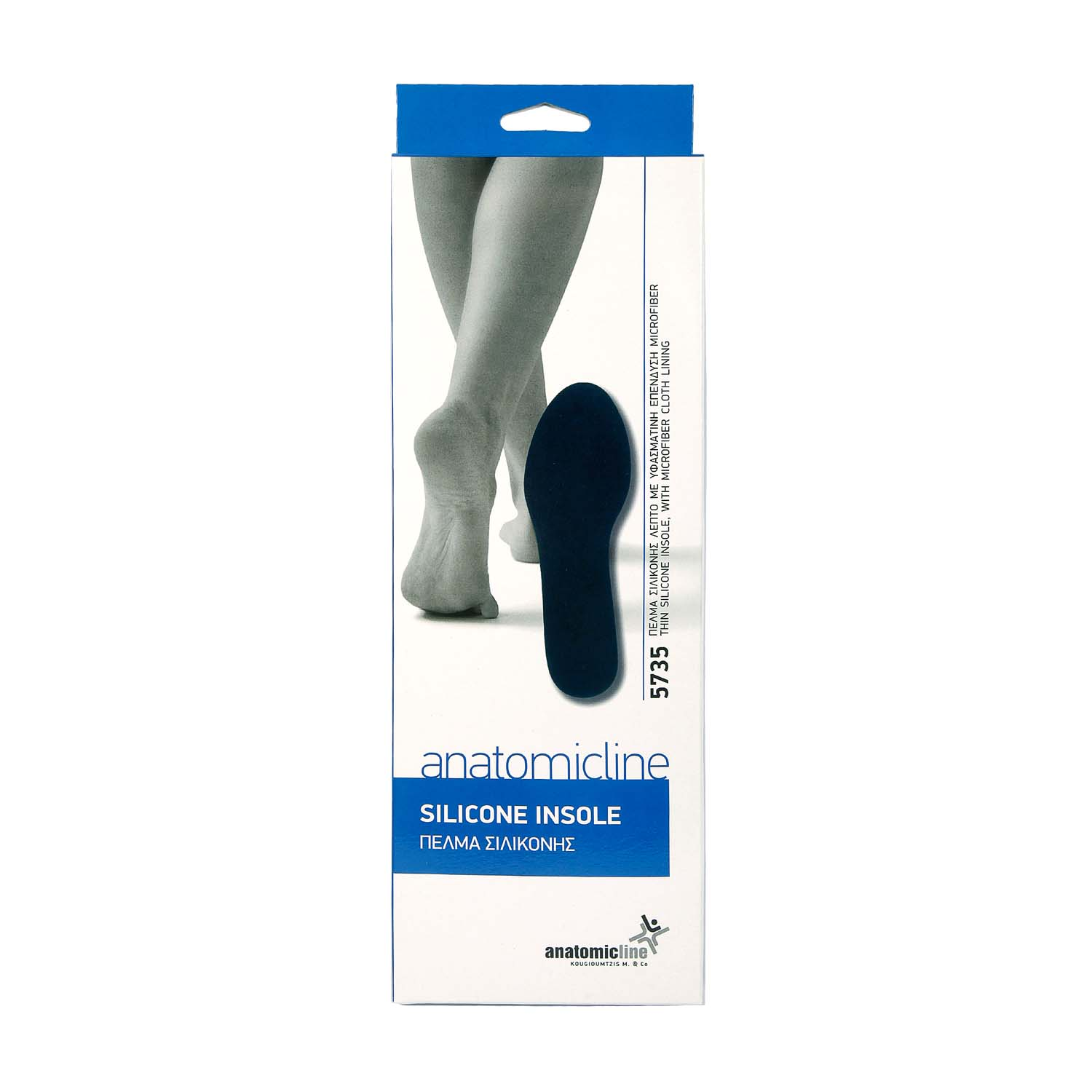 Thin Silicone insole, with microfiber cloth lining