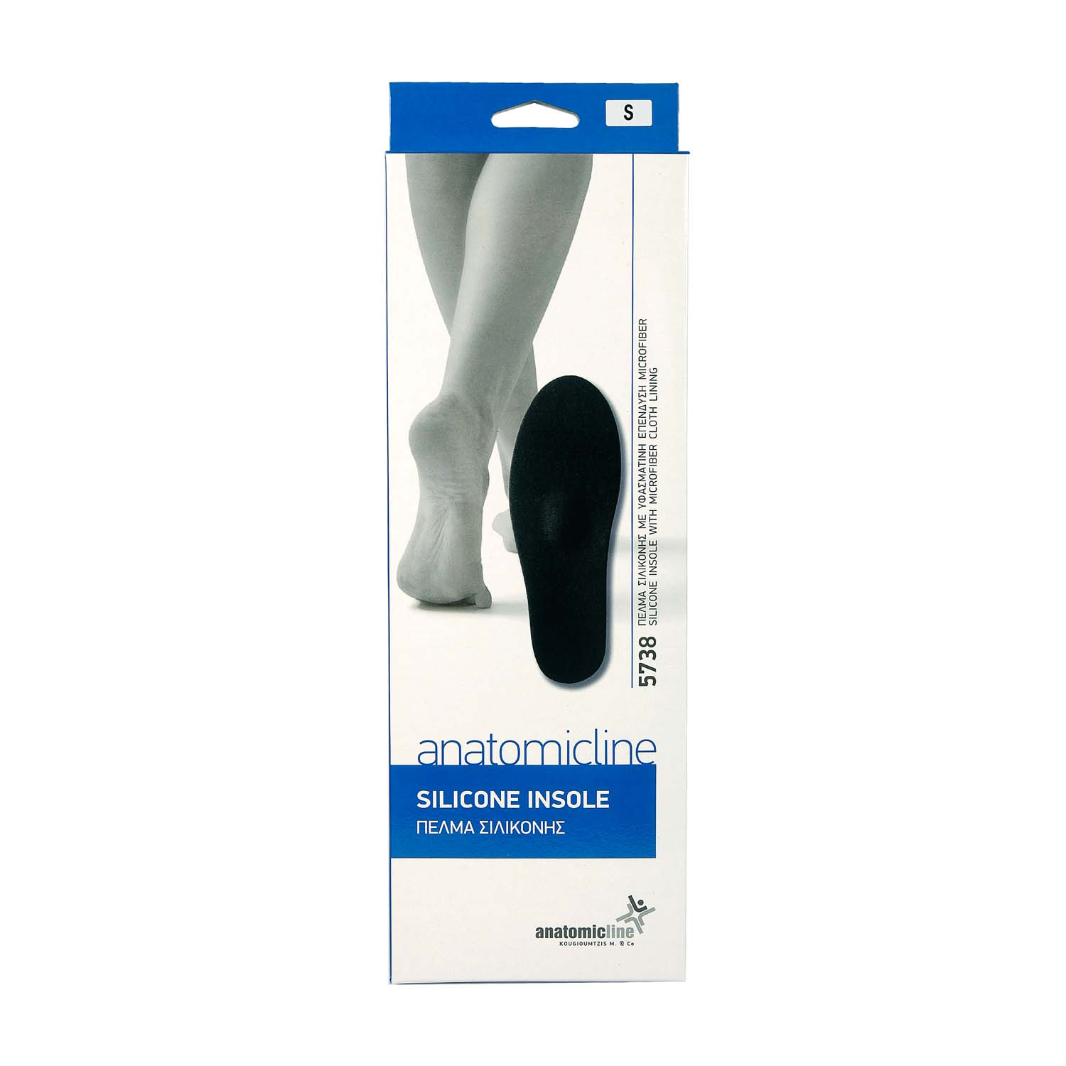 Silicone insole with microfiber cloth lining