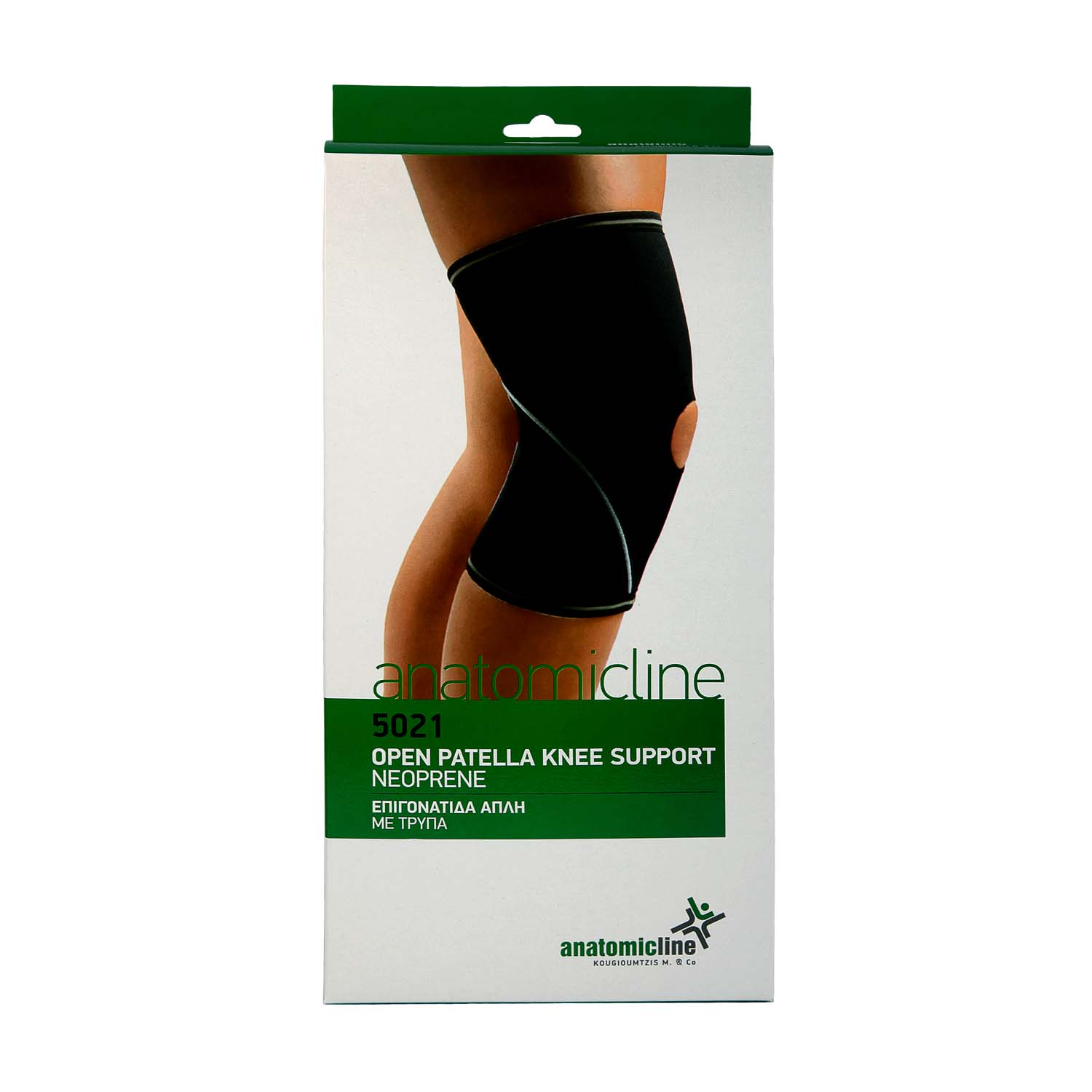 Open patella knee support - Neoprene