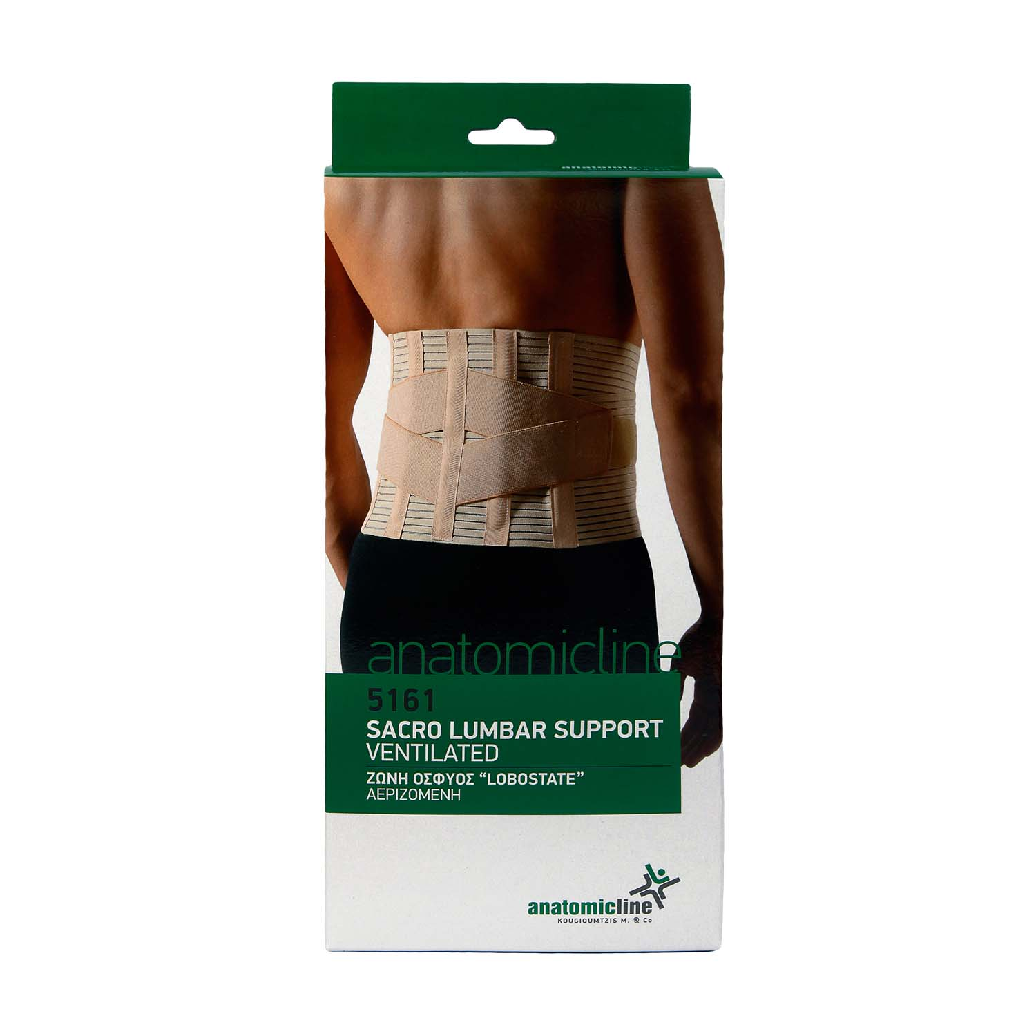 Sacro Lumbar Support - ventilated