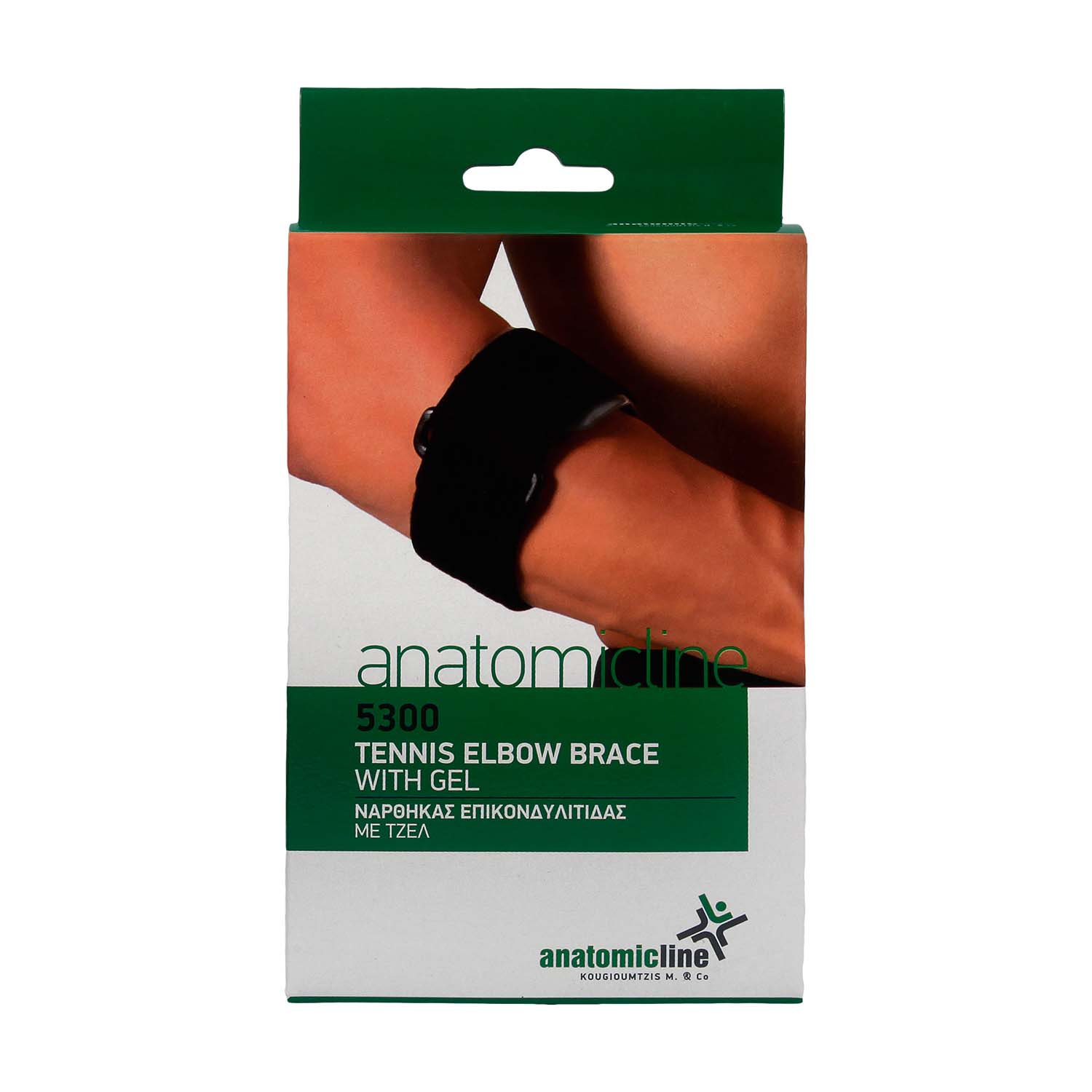 Tennis Elbow brace with gel