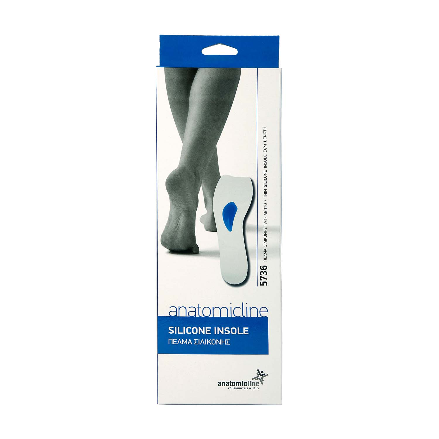 Thin Silicone insole - ¾ length