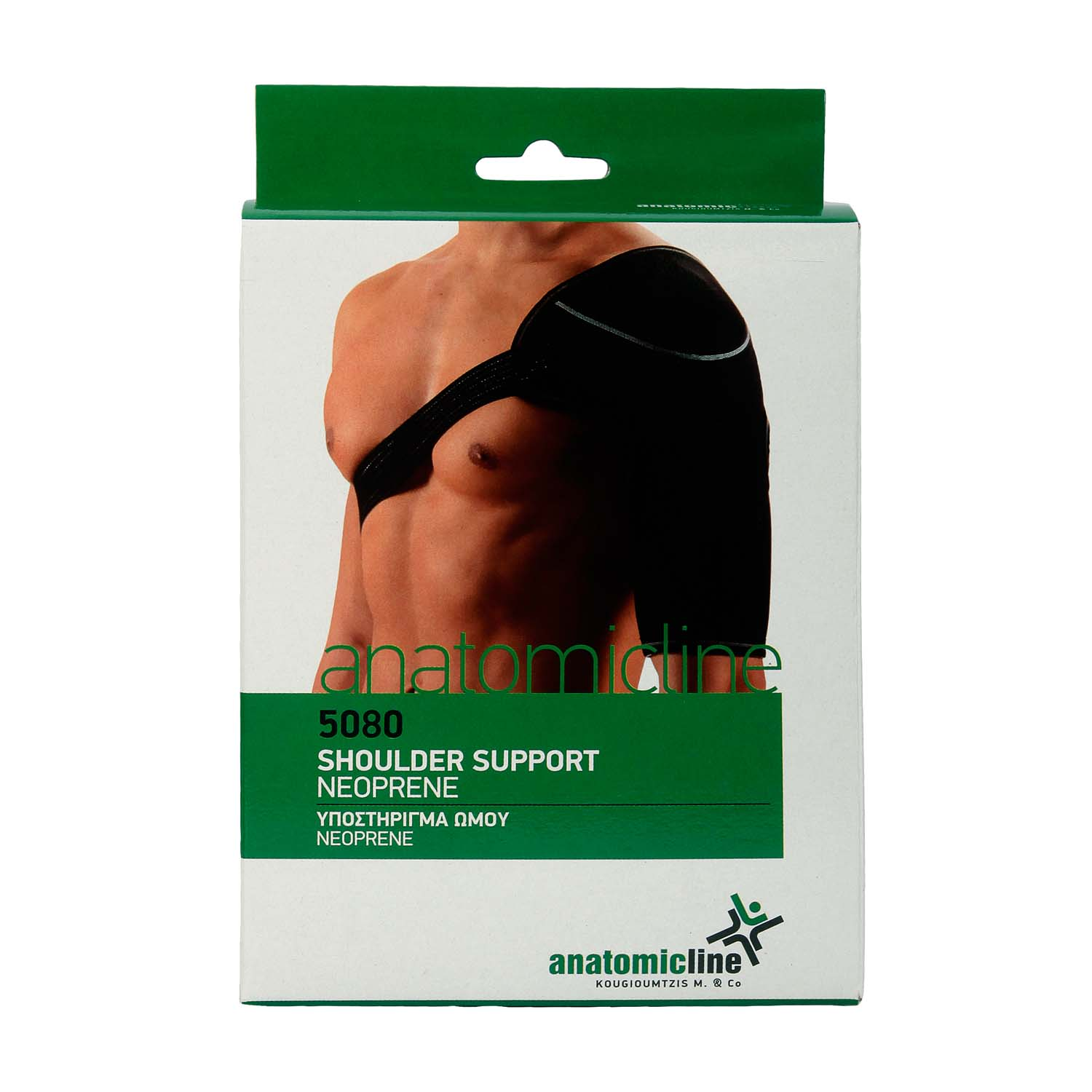 Shoulder support - Neoprene