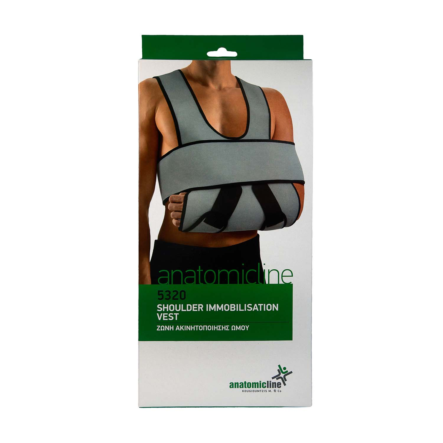 Shoulder immobilisation vest