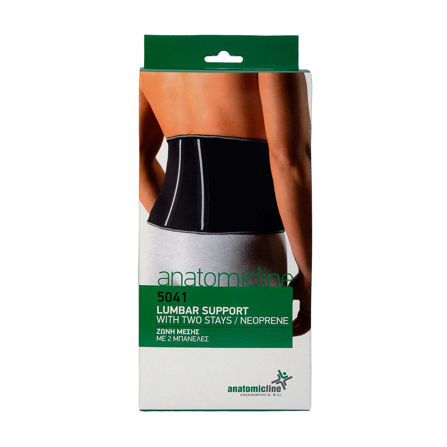 Lumbar Support with two stays - Neoprene