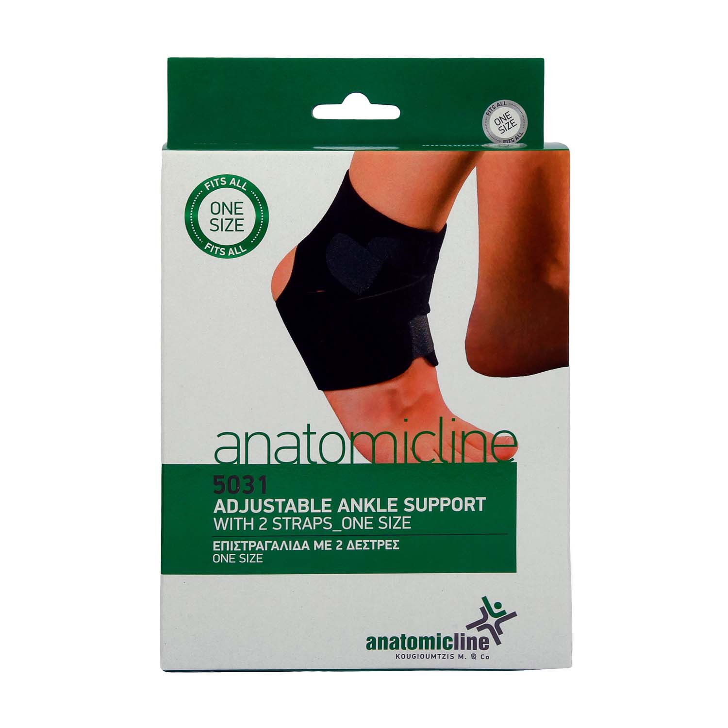 Ankle support with 2 straps - Neoprene